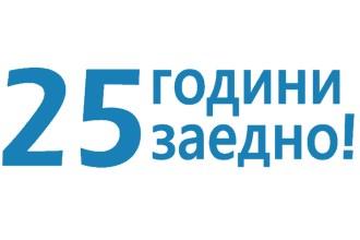 25-godini-firma-STAD_scaled