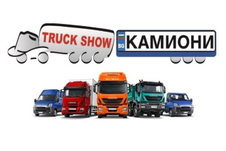 truck_show_stad