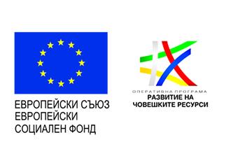 """Проект """"Разкриване на нови и устойчиви работни места в """"СТАД"""" ООД"""""""