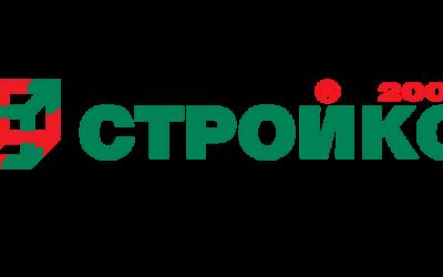 """""""СТРОЙКО 2000"""""""
