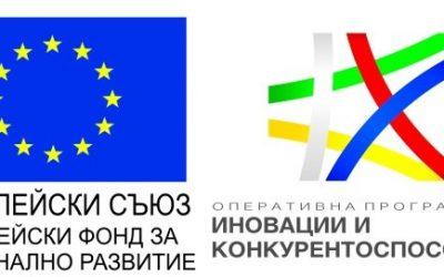 """Проект """"Подобряване на производствения капацитет и експортния потенциал на """"СТАД"""" ООД"""""""